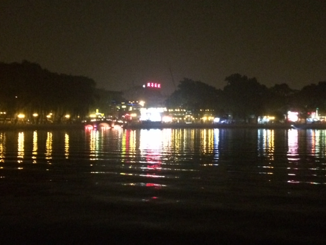 Lights dancing on Houhai lake in Beijing, China