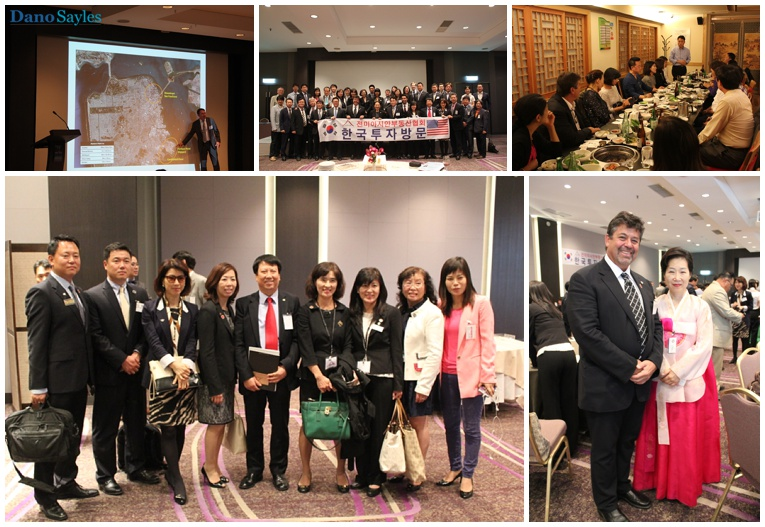 areaa trade mission korea