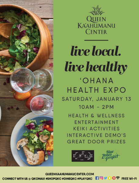 the queen kaahumanu center will celebrate and promote healthy living for the entire